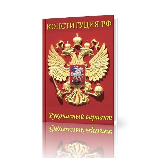 http://mou-korsakovo1.ippk.ru/images/kr.jpg
